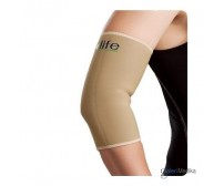 Elife E-EL001 Elbow Brace - Support Siku